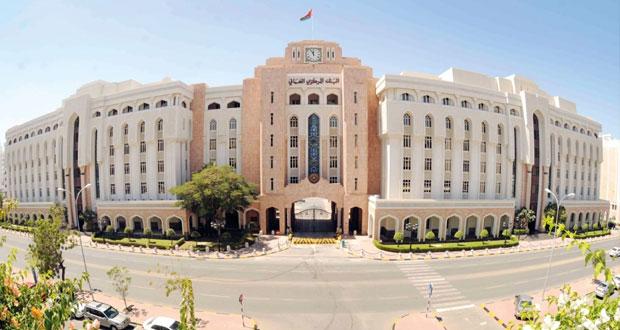 الرئيس التنفيذي للبنك المركزي العماني: جميع المؤسسات المصرفية في السلطنة تتمتع بمركز مالي سليم وفقا للمعايير العالمية