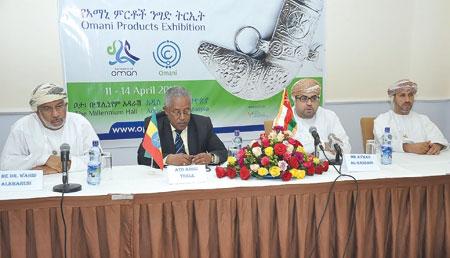 اللجنة المنظمة لـ«أوبكس 2016» تعقد مؤتمرا صحفيا في أديس أبابا
