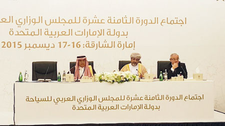 السلطنة تترأس الاجتماع الوزاري العربي للسياحة في الدورة الـ 18