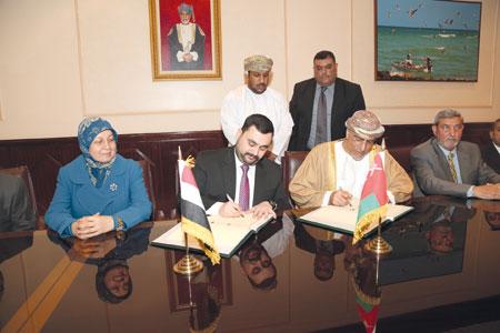 توقيع مذكرة تفاهم بين السلطنة والعراق في المجال الزراعي والسمكي