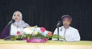 أمسية شعرية بجامعة نزوى في ختام فعاليات عاصمة الثقافة الإسلامية 2015