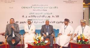 اختتام أعمال المؤتمر العربي الثاني للتطوير الإداري والتنمية