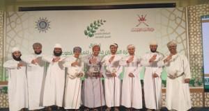 الجمعية العمانية لذوي الإعاقة السمعية تحقق المركز الثالث (مكرر ) بجائزة السلطان قابوس للعمل التطوعي لعام 2015م
