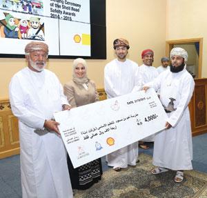 تكريم الفائزين بجائزة شل للسلامة على الطريق لعام 2014م