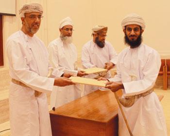 مركز السلطان قابوس العالي للثقافة والعلوم يحتفل بختام البرامج المسجدية