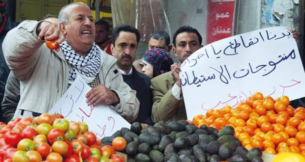 تقرير : مقاطعة بضائع الاحتلال تحقق نجاحات ملحوظة وتتصدر اهتمامات المجتمع المدني