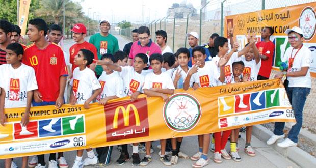 غدا .. انطلاق احتفالية برنامج ومسابقات اليوم الأولمبي في ست محافظات بالسلطنة
