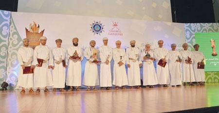 السيب يتوج بكأس جلالة السلطان المعظم للشباب 2014
