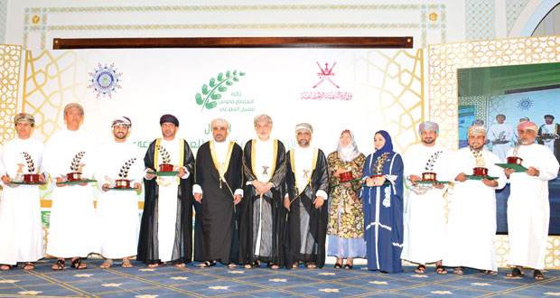 (دار الحنان) و(العطاء الكبرى) و(مجيد للتوظيف الإلكتروني) في المراكز الأولى لجائزة السلطان قابوس للعمل التطوعي