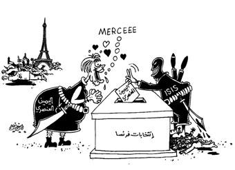 إنتخابات فرنسا