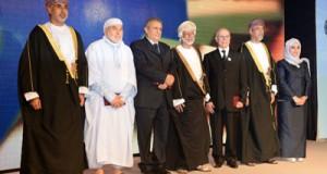 تكريم الفائزين بجائزة السلطان قابوس للثقافة والفنون والآداب