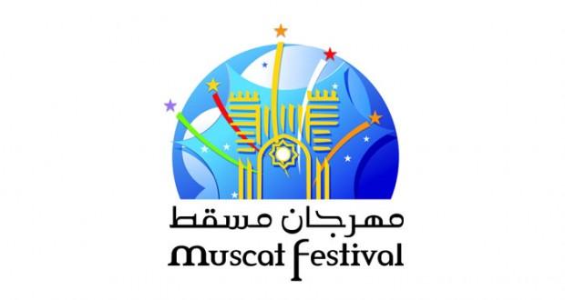 المهرجان هذا العام ينطلق برؤية عصرية وتنوع فـي الفعاليات وتجديد فـي الأنشطة والمضامين