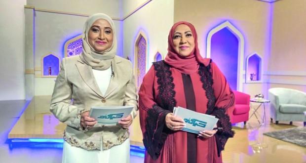 """""""التوحد .. اغتراب الروح"""" .. على القناة العامة بتلفزيون سلطنة عمان"""