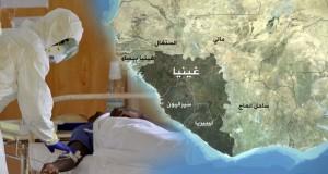 وباء الأيبولا: حتى لا تتكرر المأساة
