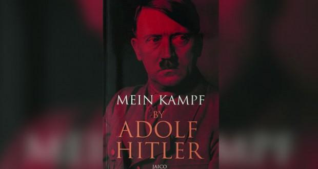 """طبعة جديدة من كتاب """"كفاحي"""" لأدولف هتلر في المكتبات الألمانية"""