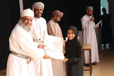 تكريم الفائزين فـي مسابقة حفظ وتجويد القرآن الكريم بنـزوى