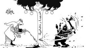 الحضارة العالمية