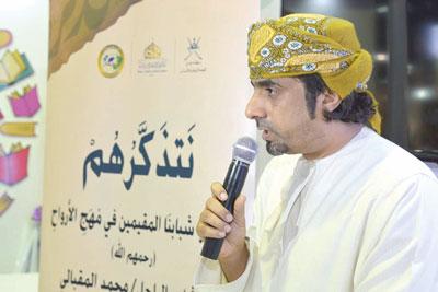 """""""طاح الورق"""" .. كتاب احتفائي بالشاعر حمد الخروصي"""