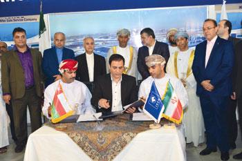 التوقيع على مذكرة تفاهم لتأسيس شركة عمانية لصناعة السيارات بمنطقة الدقم الاقتصادية