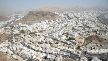 الملتقى العقاري الأول بغرفة تجارة وصناعة عمان يبجث واقع ومستقبل قطاع العقار في السلطنة
