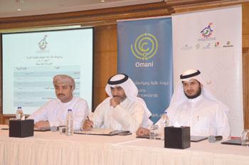 المؤسسة العامة للمناطق الصناعية تنظم لقاء بين الصناعيين العمانيين واتحاد الجمعيات التعاونية بالكويت