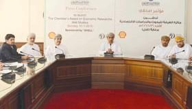 الغرفة تعلن عن تدشين جائزة للبحوث والدراسات الاقتصادية