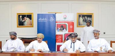 التوقيع على اتفاقية لبناء مركز لتأهيل الأطفال ذوي الاحتياجات الخاصة بالمصنعة