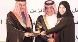 السلطنة تتسلم جائزة مجلس التعاون الخليجي للبيئة والحياة الفطرية