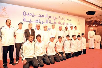الأول من فبراير.. وزارة الشؤون الرياضية تحتفي بالمجيدين في الأنشطة الرياضية لعام 2015