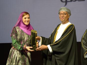 تتويج 21 فائزاً بجائزة جلالة السلطان لريادة الأعمال