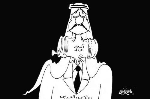 الأقتصاد العربي