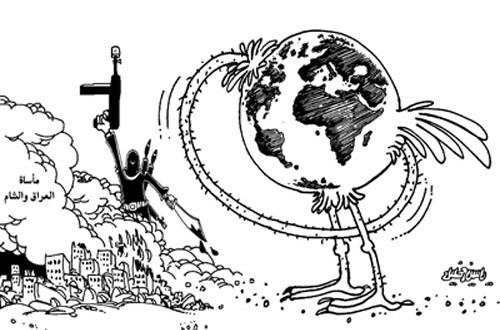 مأساة العراق والشام