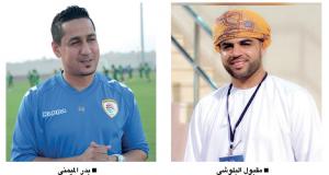اتحاد الكرة يعين مقبول مديرا للمنتخب والبلوشي مديرا للمنتخبات ورفض المساعد الوطني