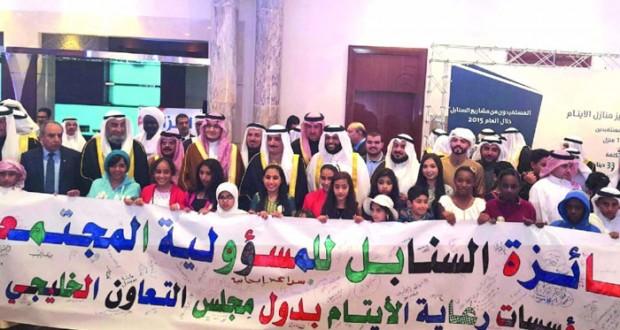 جمعية بهجة العمانية للأيتام تفوز بجائزة السنابل الخيرية السنوية على مستوى الخليج