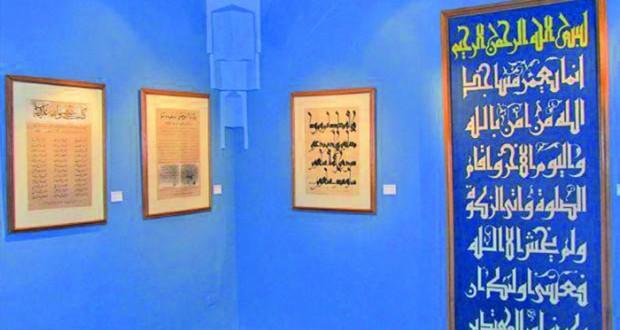 متحف الخط العربي بدمشق.. رصد لتطور الكتابة العربية عبر العصور
