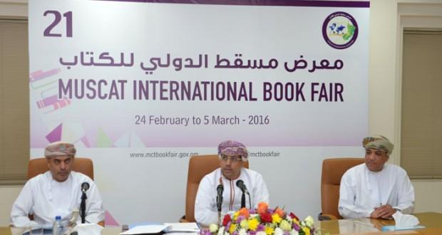 معرض مسقط الدولي للكتاب يكشف تفاصيل دورته الحادية والعشرين والمؤسسات الثقافية تثري الحدث كما ونوعا