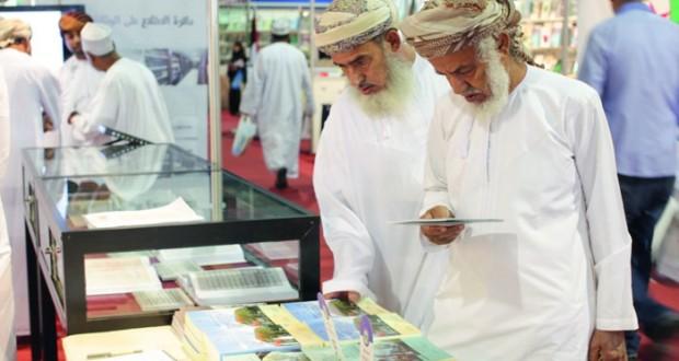 الوثائق والمحفوظات الوطنية تثري معرض الكتاب بمجموعة من الإصدارات
