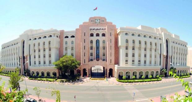 11.6 مليار ريال عماني قيمة الودائع الخاصة بالبنوك التجارية في السلطنة بنهاية نوفمبر الماضي