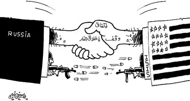 إتفاق وقف إطلاق النار