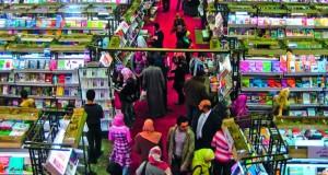 معرض القاهرة الدولي للكتاب يستقبل 3 ملايين زائر والمغرب ضيف الدورة القادمة
