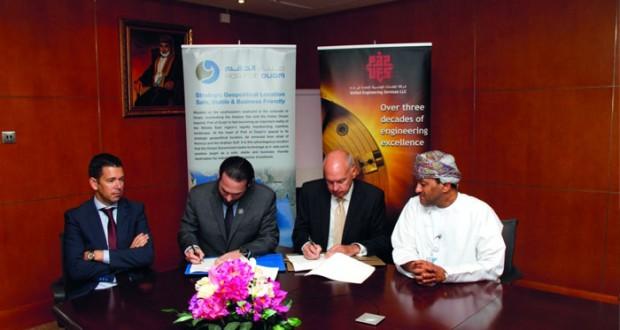 «ميناء الدقم» و«الخدمات الهندسية المتحدة» توقعان اتفاقية تأجير أرض بمساحة 6 هكتارات