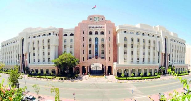 البنك المركزي العماني يطرح إصدارًا جديدًا من سندات التنمية الحكومية للاكتتاب العام