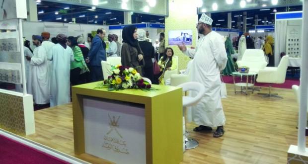 «الرفد» يشارك في معرض الصناعات العربية وملتقى الصناعة والاستثمار