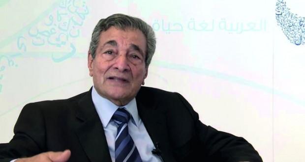 """حنين فاروق شوشة يغلبه في كتاب """"الذخيرة في النصوص الشعرية"""""""