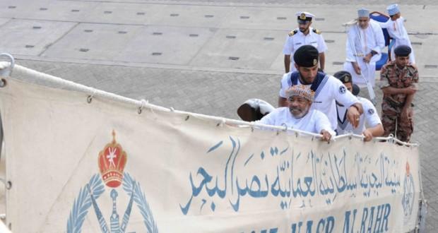 الخدمات الاجتماعية العسكرية بقوات السلطان المسلحة تنظم رحلة بحرية للأشخاص ذوي الإعاقة