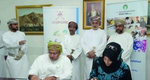 التوقيع على سبع اتفاقيات تعاون مشترك بين «التنمية الاجتماعية» و «الغاز الطبيعي المُسال» لدعم مشاريع الجمعيات