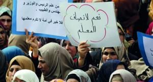 الحكومة الفلسطينية تشدد على التزامها باتفاق (المعلمين)..والآلاف منهم يعتصمون في (رام الله)