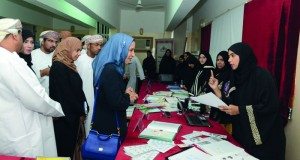 وزيرة التربية والتعليم تزور مدرسة السلطان فيصل بن تركي