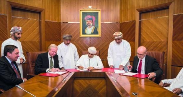 """""""النفط والغاز"""" توقع اتفاقية أولية لتمديد مساحة منطقة الامتياز في المربع 61 لمشروع خزان"""