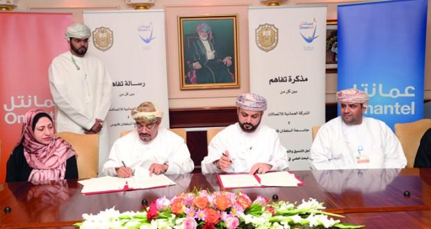 جامعة السلطان قابوس توقع اتفاقيتين مع الشركة العمانية للاتصالات «عمانتل»